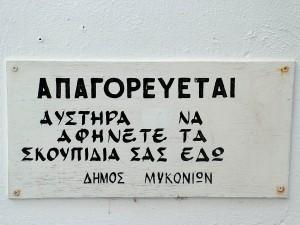 13 cartello